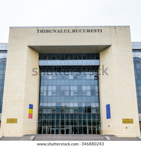 BUCHAREST, ROMANIA - OCTOBER 25, 2015: Bucharest's Court of Law, was inaugurated in 11th of December 2006. The building covers a surface of 27.000 m�² - stock photo