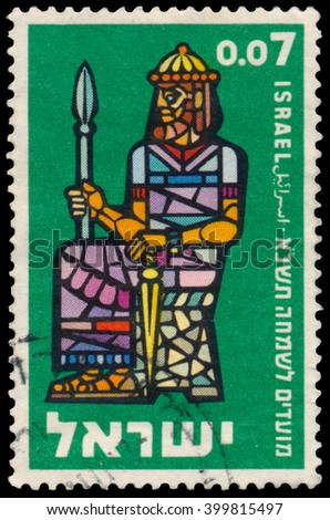 BUDAPEST, HUNGARY - 18 march 2016:  a stamp printed  in Israel, shows symbolic drawing of the first Kings of Israel: Saul, circa 1960 - stock photo