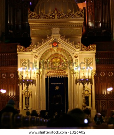 Budapest synagogue inside - stock photo