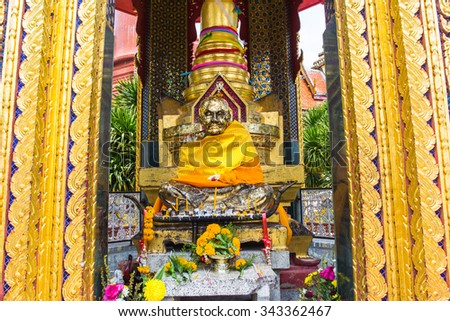 Buddha statue at Temple( wat chang hai) located in southern Thailand Pattani religious attractions. - stock photo