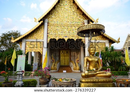 Buddha statue at Wat Wat Chedi Luang, Wat Wat Chedi Luang is a Buddhist temple in the historic centre of Chiang Mai, Thailand - stock photo