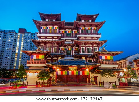 Buddha Tooth Relic Temple in China Town Singapore at night - stock photo