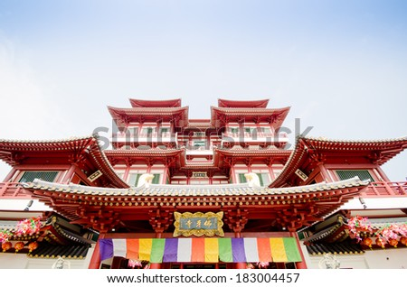 Buddha Tooth Relic Temple , Singapore - stock photo