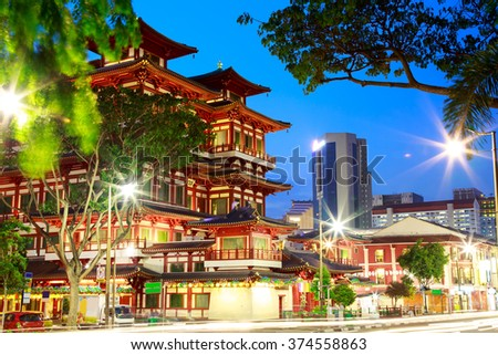 Buddha Toothe Relic Temple in Chinatown  Singapore - stock photo