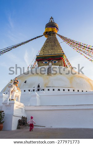 Buddhist stu-pa - Buddhist place of worship - stock photo