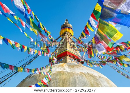 Buddhist Stupa at Bodnath, Nepal - stock photo