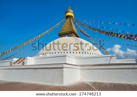 Buddhist stupa in Kathmandu - Nepal ( Bouddhanath ) - stock photo