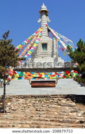 Buddhist stupa near Wusutuzhao Temple, Daqing Mountain, Inner Mongolia, China - stock photo