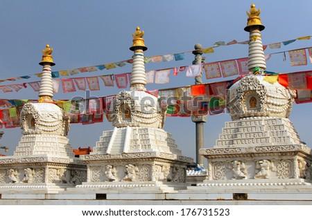 Buddhist stupas near Dazhao Monastery in Hohhot, Inner Mongolia, China - stock photo
