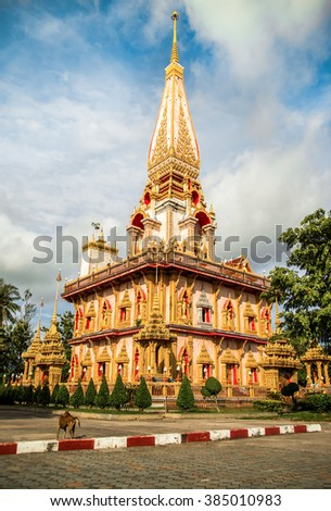 Buddhist temple in Thailand, Phuket, Asia. - stock photo