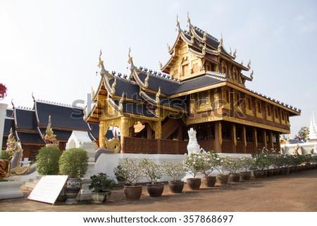 Buddhist temple, Wat Ban Den Saree Sri Muang.. Chiang Mai province, Thailand - stock photo