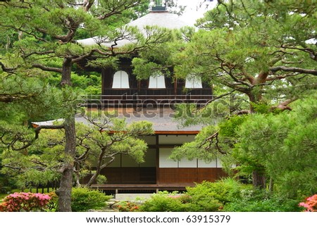 Buddhist temples of Kyoto - stock photo