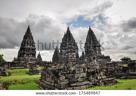 Buddist temple Borobudur Prombanan complex in Yogjakarta in Java, indonesia - stock photo