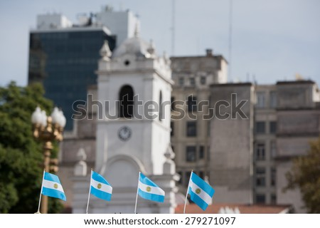 buenos aires center fifth may square - stock photo