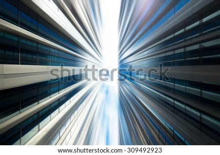 Building, business image texture - stock photo