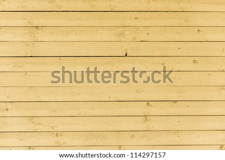 Building exterior with striped wood panel - stock photo