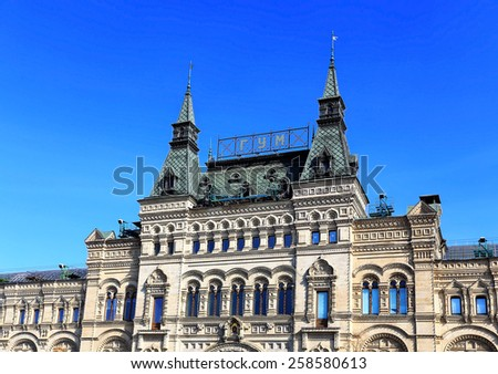 Building in the pseudo russian style, built in the late nineteenth century - stock photo