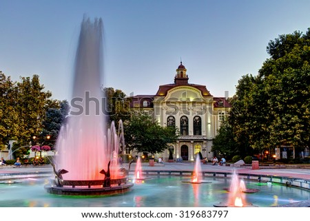 Building of city hall and Fountain in front at the center of City of Plovdiv, Bulgaria - stock photo