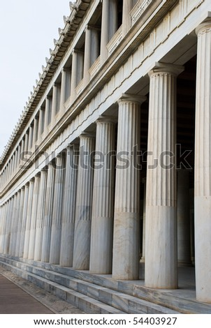 Building with columns. - stock photo