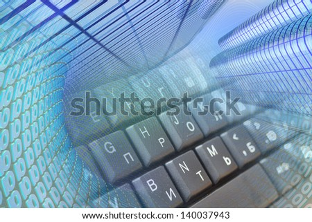 Buildings and keyboard - abstract computer background. - stock photo