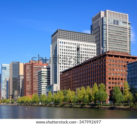 Buildings at Marunouchi area in Tokyo, Japan - stock photo