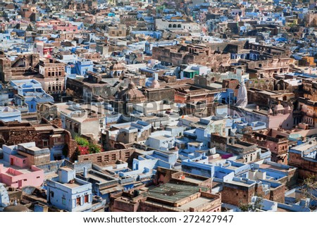 Buildings of historical city with colorful walls, Bundi, India.  - stock photo