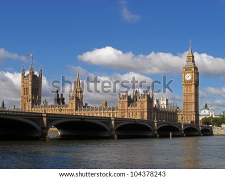 Buildings of Westminster palace in London capital city - stock photo