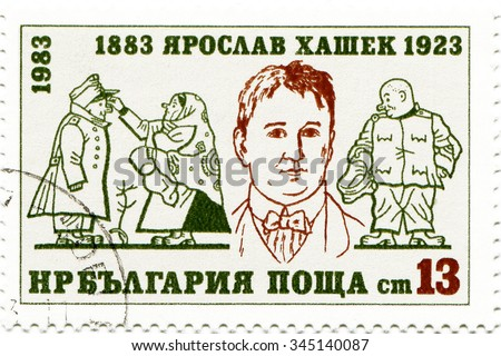 Bulgaria - circa 1983: a postage stamp Bulgaria circa 1983, is dedicated to the Czech writer Jaroslav Hasek - stock photo