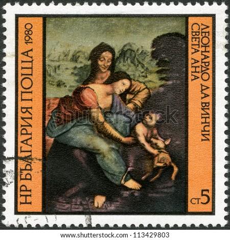 "BULGARIA - CIRCA 1980: A stamp printed in Bulgaria shows ""St. Anne"" by Leonardo da Vinci, circa 1980 - stock photo"