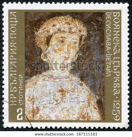 "BULGARIA - CIRCA 1973: A Stamp printed in Bulgaria shows the portrait of a Dessislava, from the series ""Murals from Boyana Church"", circa 1973 - stock photo"