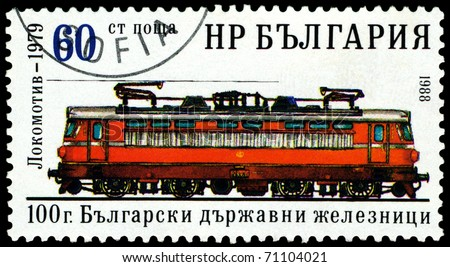 BULGARIA - CIRCA 1988: A Stamp printed in the  Bulgaria  shows  antique  locomotive  -1979, series, circa 1988 - stock photo