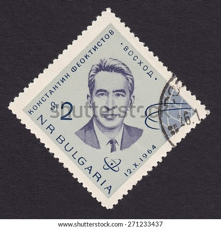 BULGARIA - CIRCA 1964: stamp printed by Bulgaria, shows Konstantin Feoktistov - pilot-cosmonaut of the USSR, circa 1964 - stock photo