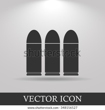 bullet icon. Flat design style  - stock photo