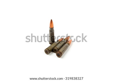 bullets, isolated on white background - stock photo