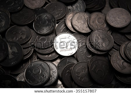 bunch of Russian rubles in the form of coins close up - stock photo