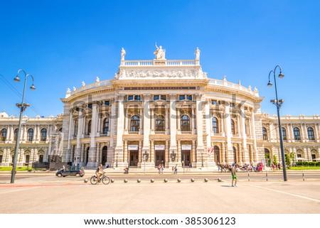 Burgtheater, Vienna  - stock photo