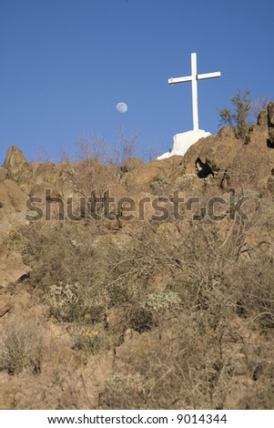Burial at Mission San Xavier Del Bac - stock photo