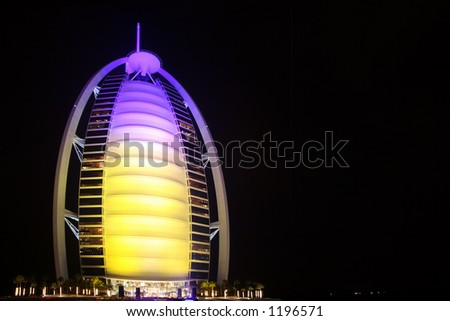 Burj al Arab at night - stock photo