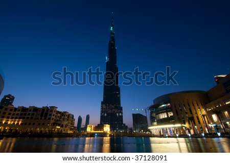 Burj Dubai at Sunset - stock photo