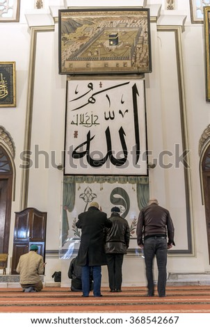 BURSA, TURKEY - JANUARY 13: An interior view of Grand Mosque (Ulu Cami) on January 13, 2016 in Bursa, Turkey. Great Mosque is the largest mosque in Bursa. Muslims who pray in the mosque. - stock photo