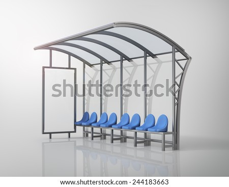 Bus stop. - stock photo