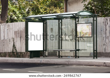 Bus stop racket - stock photo