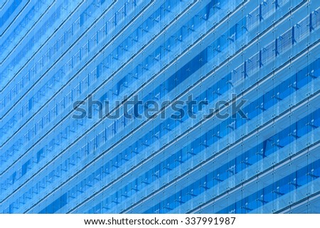 Business Building Windows Abstract Detail - stock photo