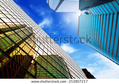 Business Buildings  - stock photo