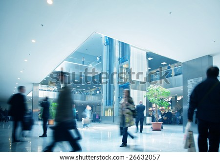 Business center indoor - stock photo
