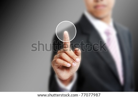 Business hand touch screen interface - stock photo
