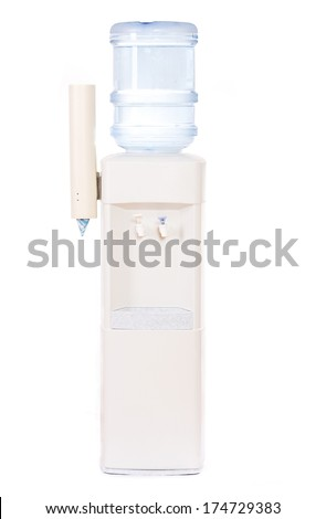 Business: Isolated Water Cooler - stock photo