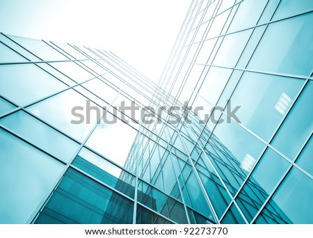 business light blue skyscraper in the morning - stock photo