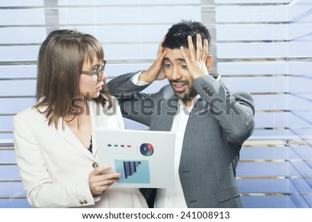 Business man upset with the results - stock photo
