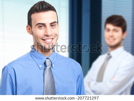 Business partners - stock photo